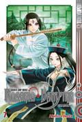 Rosario + Vampire Season II - Bd.7