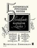 Fünf berühmte russische Lieder: für Gesang und Klavier