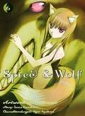 Spice & Wolf - Bd.6