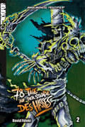 Manga Madness präsentiert: 78 Tage auf der Straße des Hasses - Bd.2