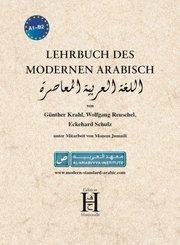 Lehrbuch des modernen Arabisch: Lehrbuch