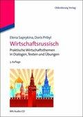 Wirtschaftsrussisch - Delovoe obscenie na russkom jazyke