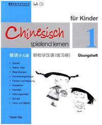 Chinesisch spielend lernen für Kinder - Übungsh.1