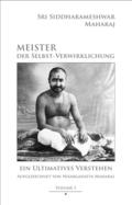 Meister der Selbst-Verwirklichung - Master of Self-Realization - Vol.1