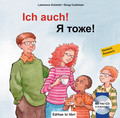 Ich auch!, Deutsch-Russisch, m. Audio-CD