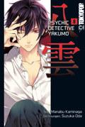 Psychic Detective Yakumo - Bd.8