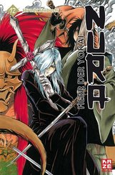 Nura, Herr der Yokai - Bd.12