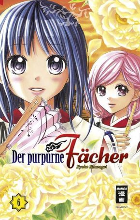 Der purpurne Fächer - Bd.6