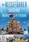Ihr Reiseführer, Russland - Moskau, St.Petersburg, 3 DVDs