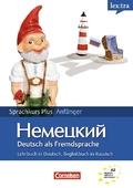lex:tra Sprachkurs Plus Anfänger Deutsch als Fremdsprache, Lehrbuch, Begleitbuch Ausgangssprache Russisch, 2 Audio-CDs u
