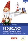 lex:tra Sprachkurs Plus Anfänger Deutsch als Fremdsprache, Lehrbuch in Deutsch, Begleitbuch in Griechisch, 2 Audio-CDs u