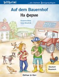 Auf dem Bauernhof, Deutsch-Russisch