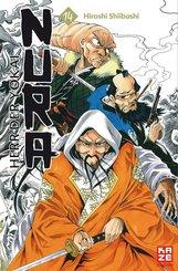 Nura - Herr der Yokai - Bd.14