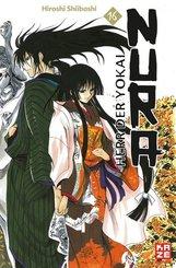 Nura - Herr der Yokai - Bd.16
