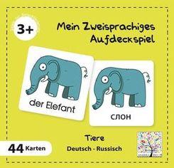 Mein Zweisprachiges Aufdeckspiel, Tiere, Russisch (Kinderspiel)