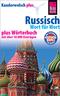 Russisch - Wort für Wort, Kauderwelsch Plus