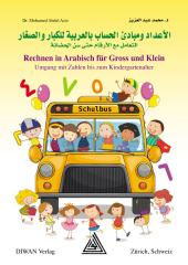 Rechnen in Arabisch für Gross und Klein