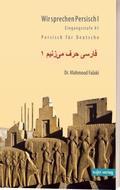 Wir sprechen Persisch: Eingangsstufe A1; Bd.1