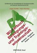 Wörterbuch Bewegungs- und Trainingswissenschaft