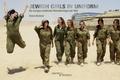 Jewish Girls in Uniform