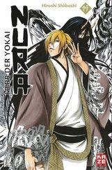 Nura - Herr der Yokai - Bd.19