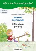 Pia sucht eine Freundin, Deutsch-Griechisch