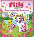 Filly Butterflys - Unser wundervolles Blumenreich