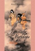 Japanische Mythologie