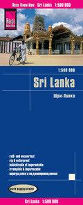 Reise Know-How Landkarte Sri Lanka