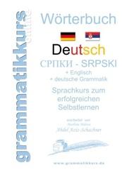 Wörterbuch Deutsch-Serbisch-Englisch Niveau A1