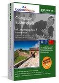 Chinesisch-Businesskurs, DVD-ROM