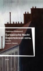 Europäische Nacht / Evropejskaja Noc