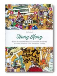 CITIx60 City Guides - Hong Kong