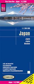 Reise Know-How Landkarte Japan / Japon