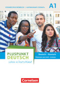 Pluspunkt Deutsch - Leben in Deutschland: Vokabeltaschenbuch Deutsch-Russisch (Gesamtband); Bd.A1