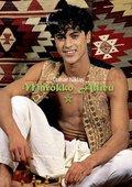 Marokko Adieu