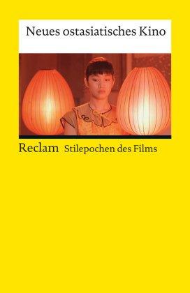 Neues ostasiatisches Kino