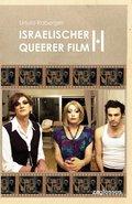 Israelischer queerer Film