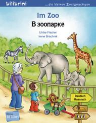 Im Zoo, Deutsch-Russisch