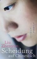 Scheidung auf Chinesisch