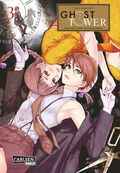 Ghost Tower - Bd.3