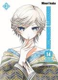 Minamoto Monogatari - 14 Wege der Versuchung - Bd.3