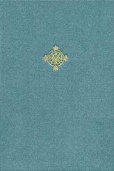 Orden Pour le Merite für Wissenschaften und Künste; Reden und Gedenkworte 2013-2014 / 2014-2015; Bd.42