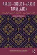 Arabic-English-Arabic Translation