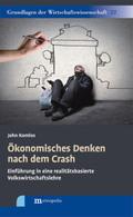 Ökonomisches Denken nach dem Crash