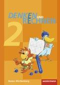 Denken und Rechnen, Ausgabe 2016 für Baden-Württemberg: 2. Schuljahr, Schülerband