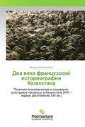 Dva veka francuzskoj istoriografii Kazahstana