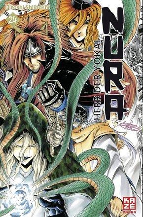 Nura - Herr der Yokai - Bd.24