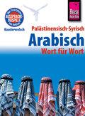 Palästinensisch - Syrisch - Arabisch - Wort für Wort