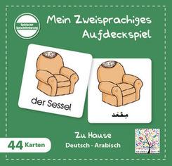 Mein Zweisprachiges Aufdeckspiel, Zu Hause (Kinderspiel)